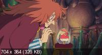 Рыбка Поньо на утесе / Gake no ue no Ponyo (2008) BD Remux + BDRip 1080p / 720p + BDRip 2100/1400 Mb