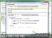 Startup Delayer 3.0 Build 323 Final (2012) Русский присутствует