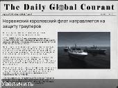 Naval War: Arctic Circle (RePack/RUS/2012)