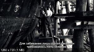 Титаник с Леном Гудменом / Titanic with Len Goodman (2012) HDTVRip 720p + HDTVRip