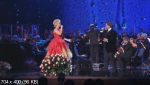 Валерия. 20 лет на сцене (2012) SATRip