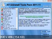 AV Uninstall Tools Pack 2012.04 (2012) Русский + Английский