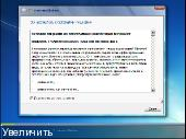 Windows 7 Ultimate SP1 x86 Update 19.04.2012 by MSware