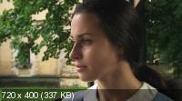 Команда восемь (2012) DVD9 + DVD5 + DVDRip 2100/4x700 Mb
