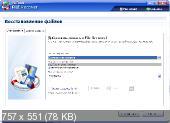 PC Tools File Recover 8.0.0.39 Final (2010) Русский присутствует