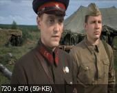 Команда восемь (2012) DVDRip