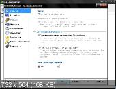 USB Safely Remove 5.1.2.1182 (2012) ������� ������������