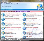 TweakMASTER 3.12 Build 3254 (2010) Русский + Английский