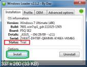 Microsoft Windows 7 Максимальная SP1 x86/x64 DVD WPI 06.07.2012