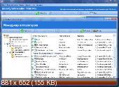 Smarty Uninstaller 2009 Pro v2.7.0 (2010) Русский присутствует