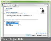 USB Safely Remove v5.1.2.1182 Final + Portable +RePack (2012) Русский присутствует