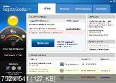 Uniblue RegistryBooster 6.0.3.6 (2011) Русский присутствует