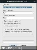 HP USB Disk Storage Format Tool 2.2.3 (2012) Русский + Английский