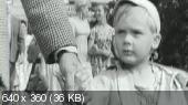 Я купил папу (1962) SATRip