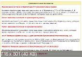 [1C Предприятие 8.2 Обновления конфигураций] Бухгалтерия предприятия базовая, редакция 2.0; 1С: Упрощенка, редакция 2.0; 1С: Предприниматель, редакция
