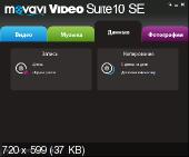 Movavi Video Suite 10.3 SE (2012)