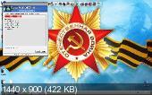 Windows 7 (x86/x64) Ultimate UralSOFT & miniWPI v.5.3.12 (2012) Русский