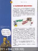 http://i36.fastpic.ru/thumb/2012/0505/f2/960260651386768cf773f8ceec049cf2.jpeg