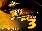 http://i36.fastpic.ru/thumb/2012/0506/ef/0560767c5619cbee2ce702d49275b7ef.jpeg