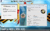 7 (x86/x64) Ultimate UralSOFT & miniWPI v5.3.12 (2012)