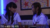 Цок-цок 2 / Teketeke 2 (2009) DVDRip