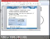 ���������� - M10233 �������������� � ������������� �������� ������� Microsoft Exchange Server 2010 [2011] PCRec