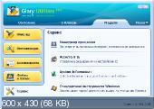 Glary Utilities Pro 2.45.0.1481 Portable (2012) Русский присутствует