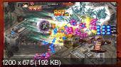 Akai Katana (2012/PAL/NTSC-U/ENG/XBOX360)