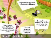 Куриная месть. Снова в деле (2012) - веселая мини игра