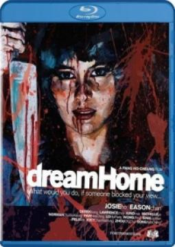Дом мечты / Wai dor lei ah yut ho ( Dream Home ) (2010) Blu-Ray Remux 1080p