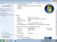 Windows 7 Ultimate SP1 x64 by SarDmitriy v.01 (2012/RUS)