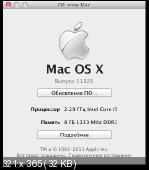 iAtkos L1 (OS X Lion 10.7.1) (2011) Русский + Английский