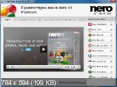 Nero Multimedia Suite Platinum HD 11.2.00700 Final (2012) Русский присутствует