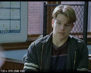 Умница Уилл Хантинг / Good Will Hunting (1997) DVD9