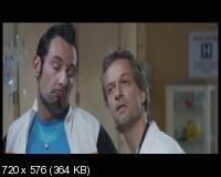 Право на «лево» / Les infideles (2012) DVD9 / DVD5 + DVDRip 1400/700 Mb