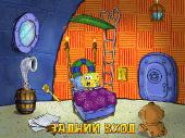 "SpongeBob SquarePants Operation ""Krabby Patty"" (PC/RUS)"