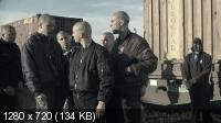 Стрижка / Skinning (2010) BDRip 720p + HDRip 2100/1400 Mb