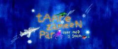 Звездочки на земле / Taare Zameen Par (2007) HDRip / 2.18 Gb [NWRip Group/Лицензия]