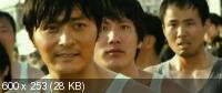 Мой путь / My Way (2011) DVDRip