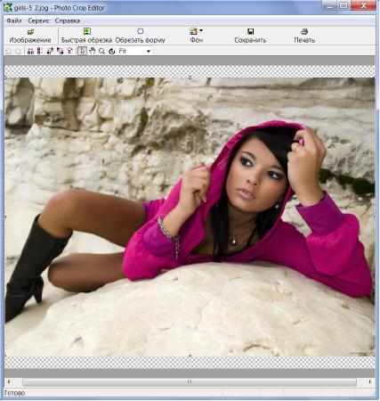 iFoxSoft Photo Crop Editor v 2.02