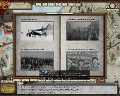 Герои Гражданской: Красные против Белых 1918-1923 (PC/RePack/RU)