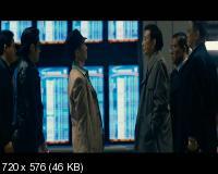 �������� / Safe (2012) DVD9 + DVD5 + DVDRip 1400/700 Mb