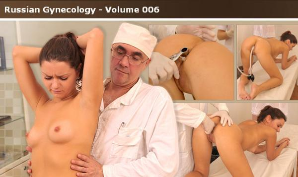 На приеме у веселого гинеколога.Volume 006