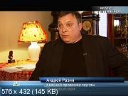 http://i36.fastpic.ru/thumb/2012/0527/f3/db8e99ae2e558f787c3b5689a20fbef3.jpeg