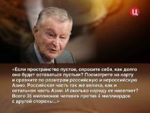 http://i36.fastpic.ru/thumb/2012/0528/71/b4be86dab6ed54b13b19ac9ce6510571.jpeg