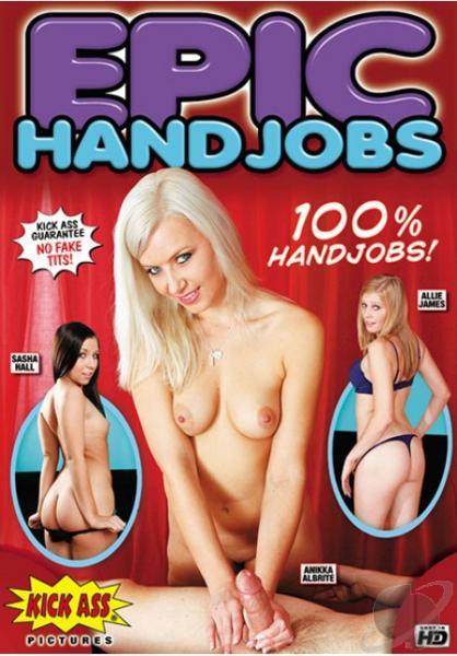 Epic Handjobs / Эпический Handjobs (Kick Ass)