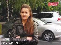 Развод по-русски. Звездные драчуны (2012) SATRip