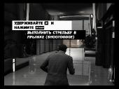 Max Payne 3 v.1.0.0.22 (2012/RUS/ENG/Multi8/RePack by a1chem1st)