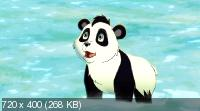 Смелый большой панда / Little Big Panda (2011) BluRay + BDRip 1080p + BDRip