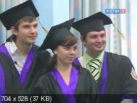 На дне знаний-2 (2012) SATRip